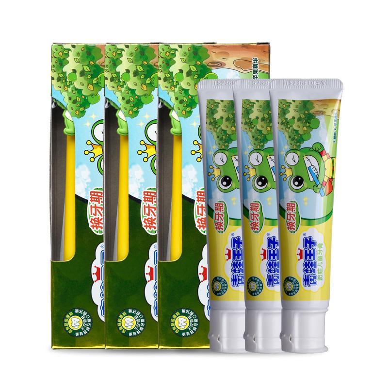 青蛙王子換牙期健齒防蛀牙兒童牙膏3支裝 6~12歲木糖醇送卡通筆