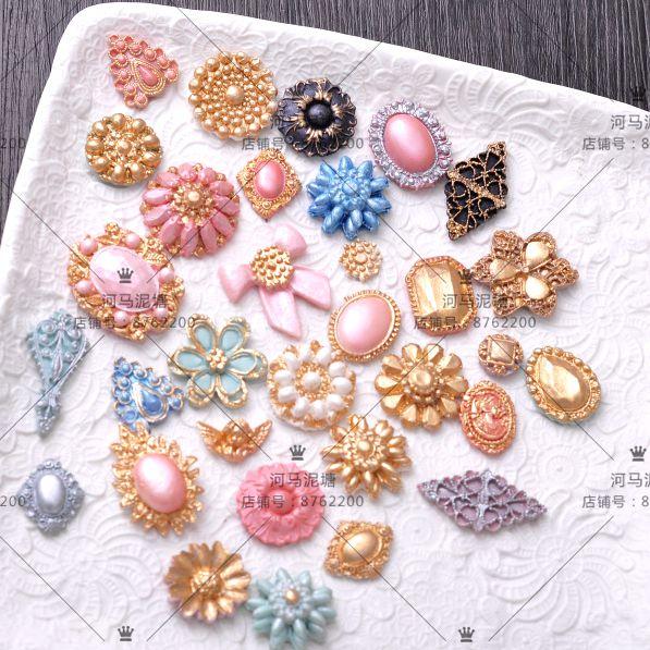 巧克力翻糖珠宝硅胶模具宝石珠宝钻石水晶硅胶模具B81-B88