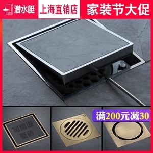 潜水艇黑色隐形地漏防臭器卫生间长条全铜淋浴房下水道洗衣机厕所图片