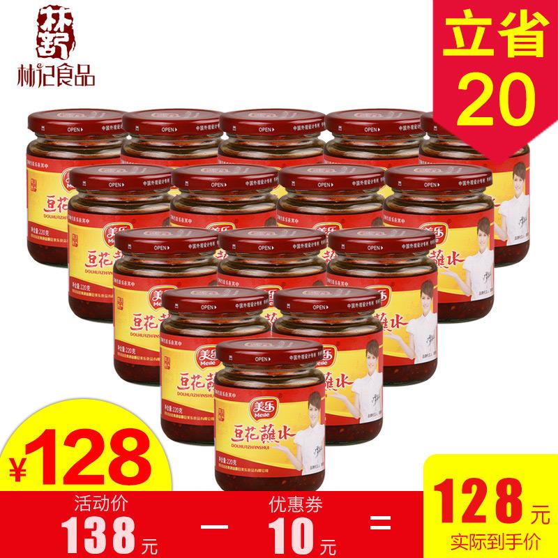 一箱包邮15瓶美乐富顺豆花蘸水220g香辣酱辣椒酱蘸料一件量贩装