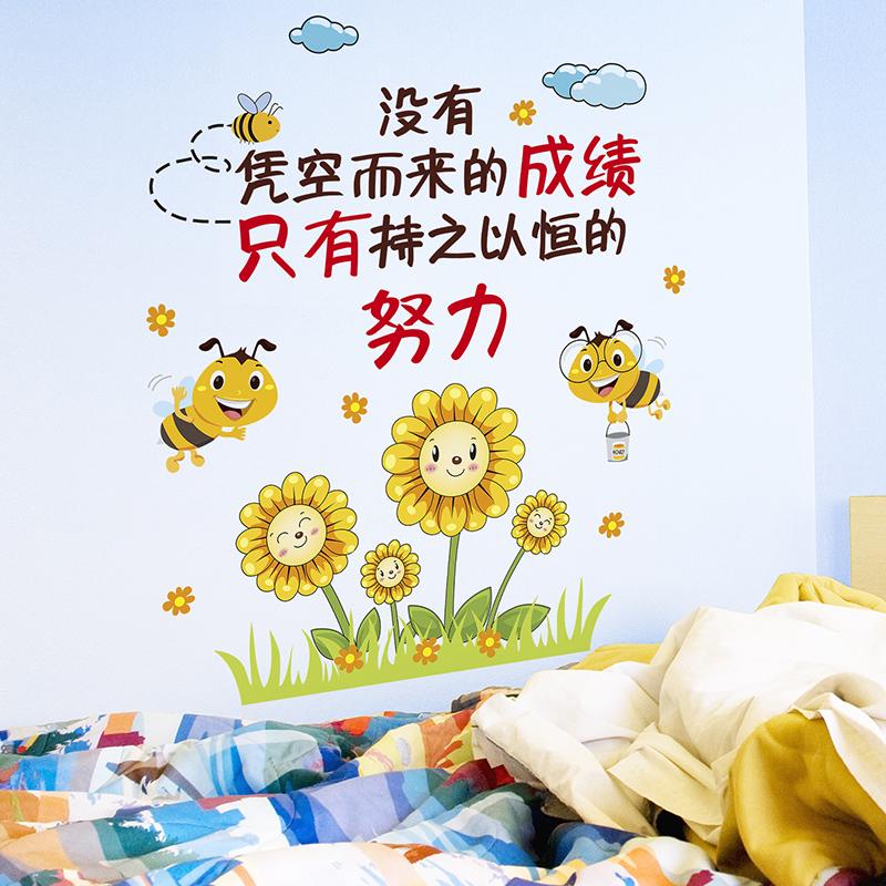 卡通励志墙贴卧室房间墙面装饰贴纸标语学生寝室宿舍布置激励贴画