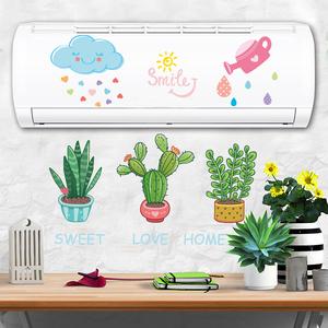 卡通空调贴纸挂式家居装扮墙贴画创意个性卧室墙面装饰品墙纸自粘