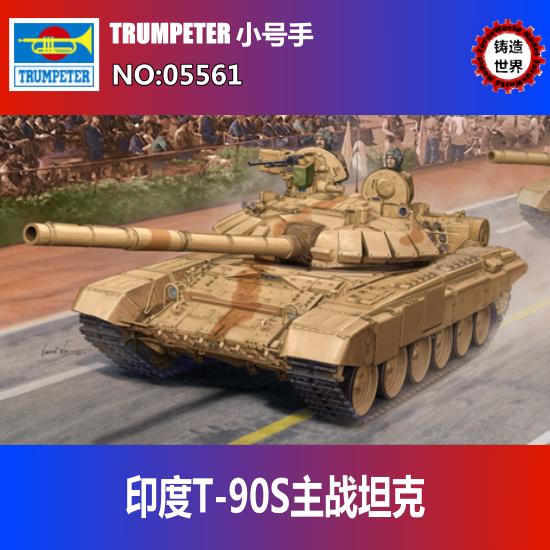 Внутриигровые ресурсы World of tanks Артикул 571887919451