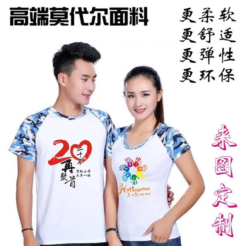 新款莫代尔棉短袖空白t恤女纯色工作服定制热升华印字LOGO广告衫