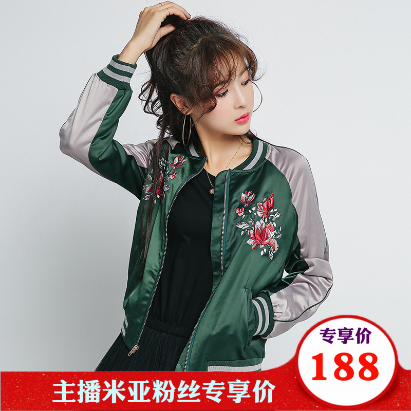 Embroidered bomber womens Korean loose fashion spring 2018 new Satin panel top Long Sleeve Jacket