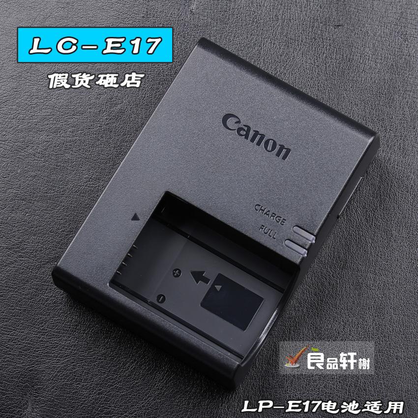 佳能 EOS M3 EOS 750D 760D LP-E17�池 原�b正品充�器LC-E17