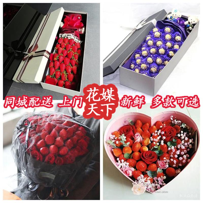 创意水果零食蔬菜花束鲜花贵州铜仁市碧江万山区沿河同城速递上门