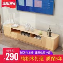 テレビキャビネットすべて木製の寝室現代のミニマリストの小さなアパートリビングルームAigui小さな食器棚高い世帯北欧のテレビキャビネットの下に木製の脚のテレビキャビネット近代的なミニマリストの小さなアパートリビングルームのコーヒーテーブルの組み合わせ