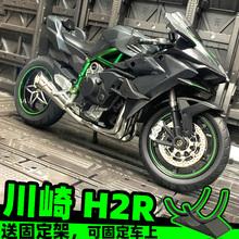 川崎h2r摩托车玩具模型合金仿真六一儿童节男孩机车跑车摆件收藏
