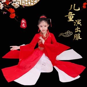 汉服舞蹈服古典舞广寒宫芒种儿童古装仙女裙飘逸中国风扇子舞红色