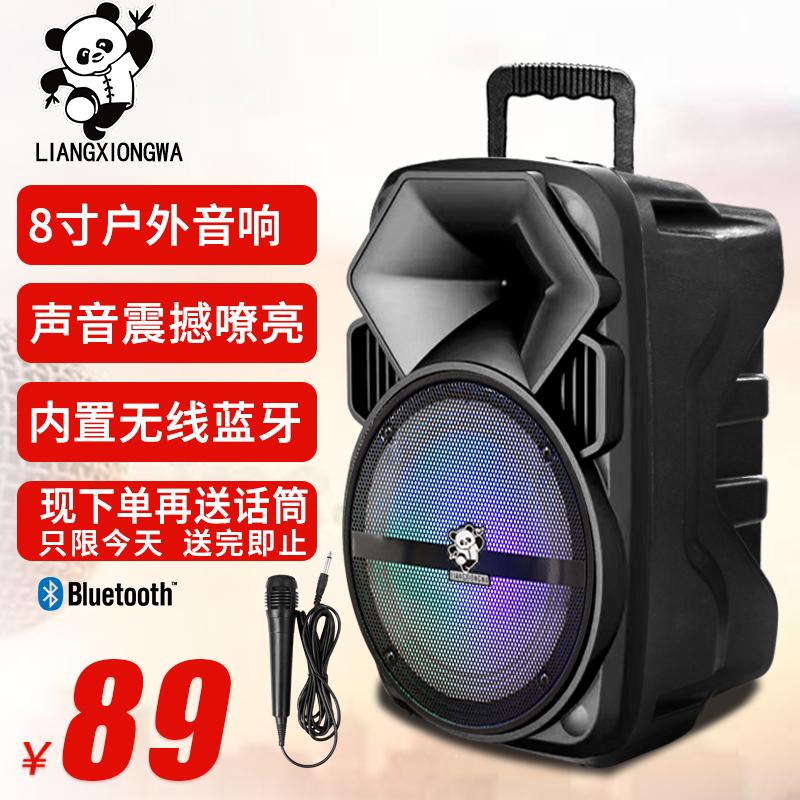 广场舞音响户外移动拉杆音箱带无线话筒k歌便携式12寸蓝牙大音量