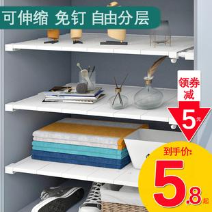 衣柜分层隔板柜子置物架橱柜衣橱隔层隔断层架宿舍浴室伸缩分收纳