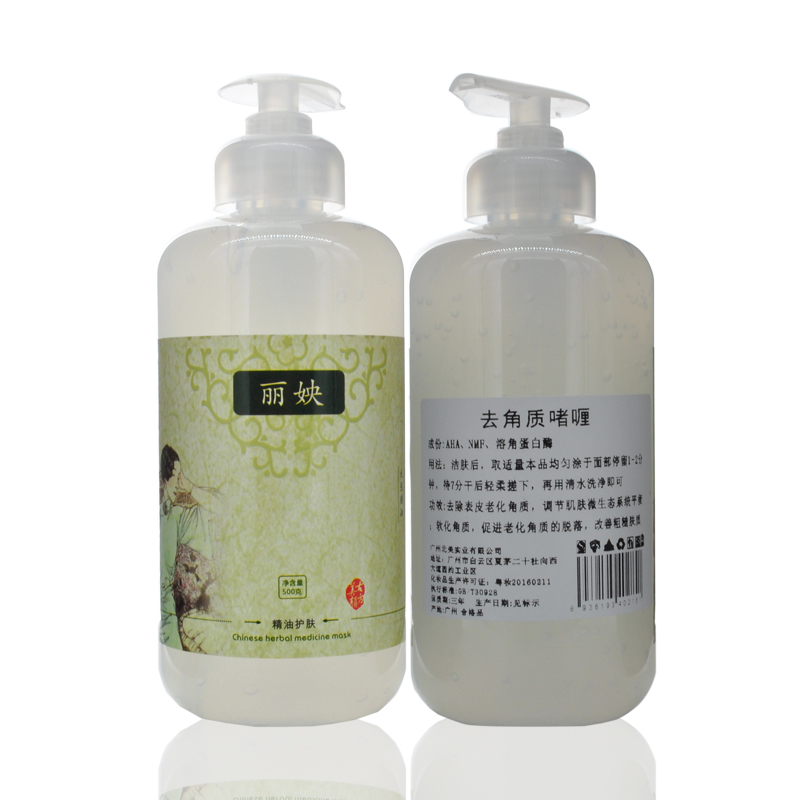 Beauty salon products: exfoliating cream, mens face and face gel gel, gentle body, dead skin and whitening.