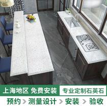 人造大理石台面定做窗台石飘窗石英石灶台面桌面定制天然石窗台板