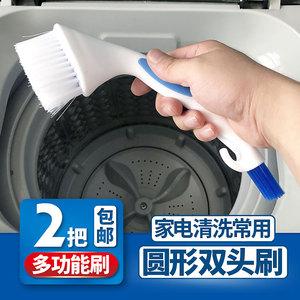 多功能清洁刷圆形大头除尘刷子洗衣机瓷砖两用缝隙刷家电清洗工具