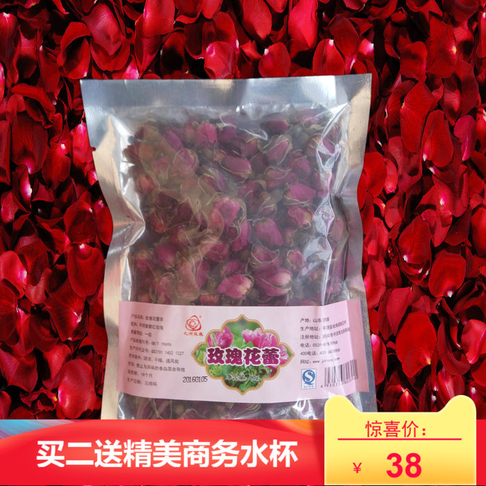 Pingyin Jiuzhou rose tea super natural 250g bags of fresh and dry bud tea new tea sugar free package