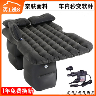 車載充氣牀墊後排車用睡墊旅行牀轎車後座車內睡覺神器摺疊氣墊牀