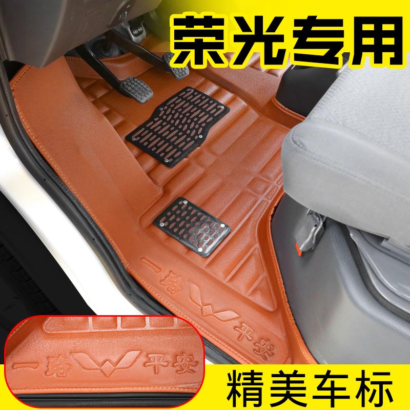 五菱荣光小卡双排小货车专用单排前排脚垫荣光6407改装6450五座5