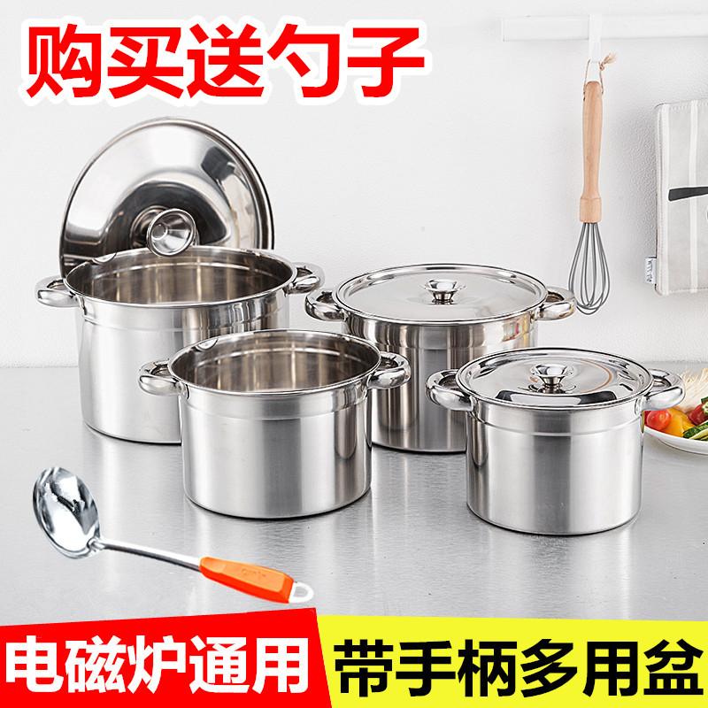 带手柄不锈钢盆厨房调料罐圆形加深加厚味盅调料缸打蛋盆带盖油盆