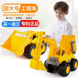 儿童大号工程车挖掘机沙滩男孩玩具汽车仿真惯性铲车挖土机套装