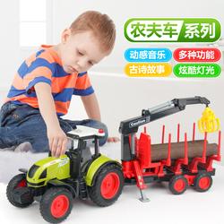 大号儿童农场玩具车农用拖拉机运输惯性汽车工程车收割机模型男孩