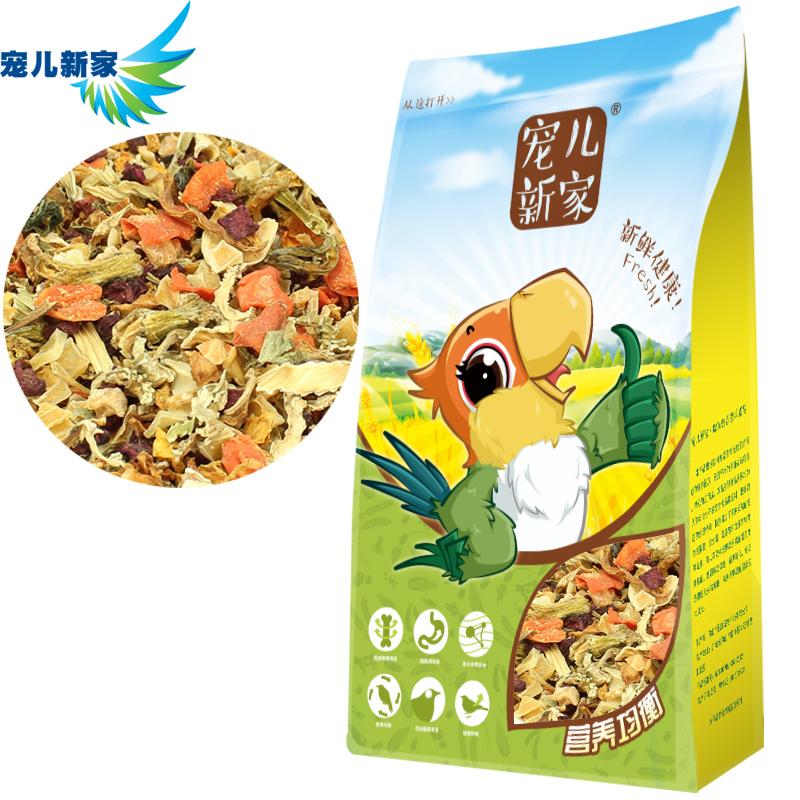 宠儿新家鹦鹉综合蔬菜干250G 小太