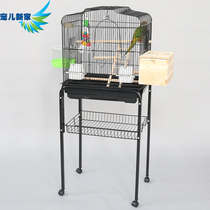 Tiger Parrot cage Large small Sun Xuan Phoenix Peony Parrot breeding birdcage big metal octopus A07