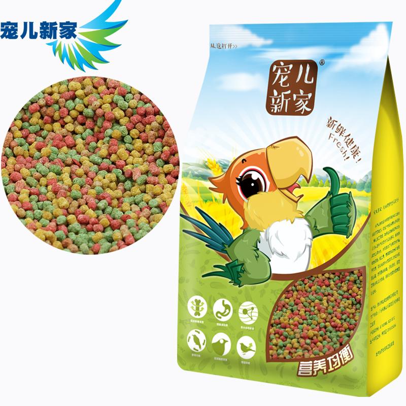 宠儿新家鹦鹉水果蔬菜滋养丸M 虎皮牡丹小太阳鸟食鸟-鹦鹉饲料(宠儿新家旗舰店仅售39元)