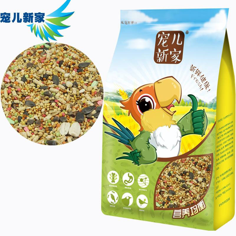 宠儿新家中小型鹦鹉营养粮500G 牡丹玄凤鹦鹉/鸟-鹦鹉饲料(宠儿新家旗舰店仅售35元)
