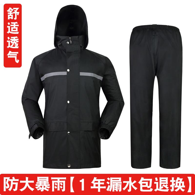 雨衣雨裤套装全身防水加厚男女成人分体徒步电瓶车摩托车骑行雨衣