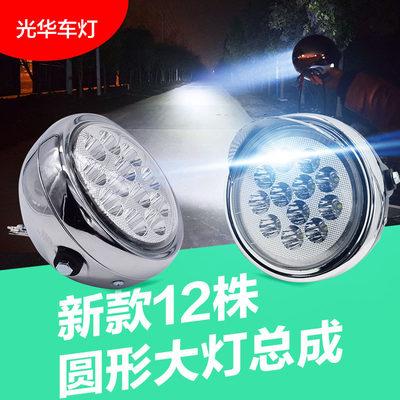 太子款电动车三轮车大灯总成摩托车led大灯40w远近光超亮灯泡车灯
