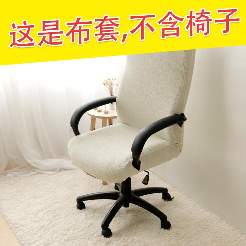 Офисные стулья / Компьютерные кресла Артикул 540795062409