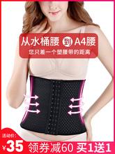 收腹束腰带女塑身塑腰神器产妇收肚子塑身衣腰封绷带产后美体塑形