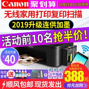 佳能TS3180彩色喷墨照片连供打印机一体机手机无线wifi小型办公家用打印复印件扫描三合一学生试卷A4文档资料品牌