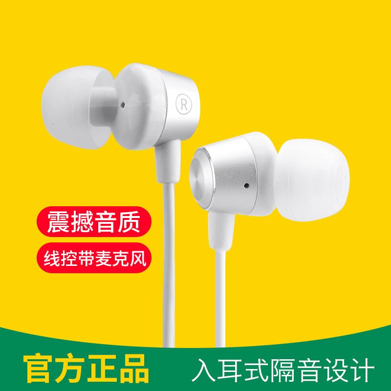满59.99元可用36.99元优惠券原装正品小米华为苹果入耳式耳机