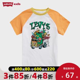 Levi's李维斯童装男童t恤2020年夏季儿童短袖潮牌中大童半袖宽松
