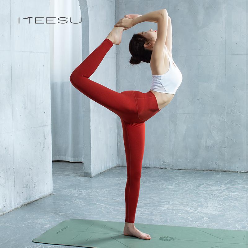 美愫红色瑜伽裤高腰提臀时尚大红色紧身专业高端健身显瘦瑜珈服女