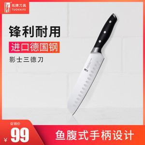 拓牌刀具家用小菜刀德国厨房水果刀
