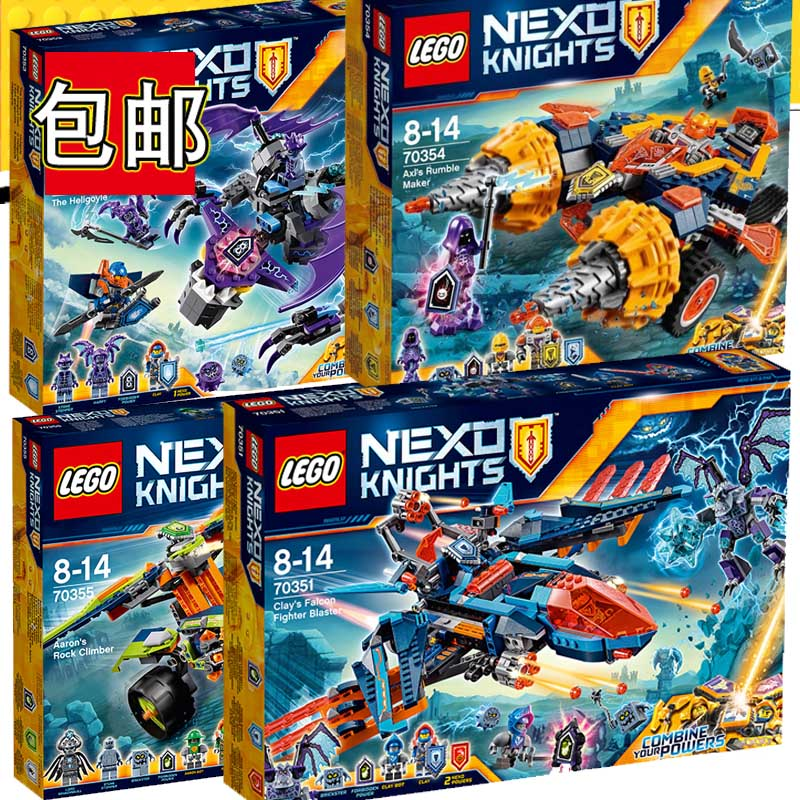 LEGO future Knights 70351 clays eagle repeater fighter chariot mobile fortress doll