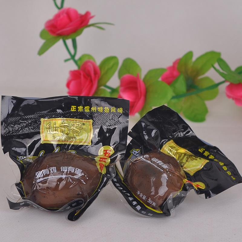 30g*10个仙有蛋五香蛋正宗温州特色风味卤鸡蛋旅行休闲零食包邮