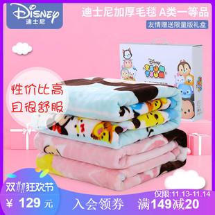 迪士尼卡通秋冬儿童毛毯加厚双层幼儿园珊瑚绒法兰绒床单毛毯盖毯