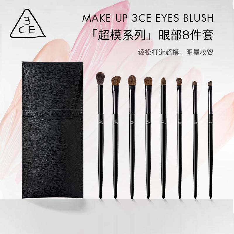 3CE动物毛柔软眼影化妆刷全套眼部8件套装美妆工具细节鼻影眉刷子