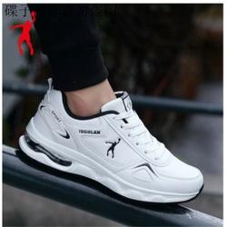 乔丹 格兰品牌特价清仓正品春季男鞋防水皮面运动学生小白鞋女鞋