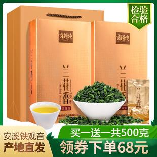 2020新茶安溪铁观音茶叶特级浓香型散装兰花香乌龙茶礼盒装共500g