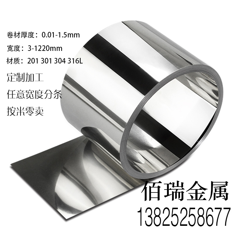 304 stainless steel with sheet 316 stainless steel skin 301 thin coil steel sheet 0.10.20.30.50.6