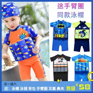 儿童浮力泳衣连体男童女童卡通婴儿游泳衣漂浮背心2 6岁宝宝泳装