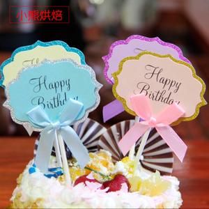 可以写字的蛋糕插牌 菱形蝴蝶结插旗 可爱甜美插件 粉色一包5个装