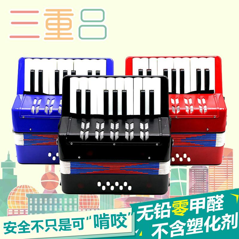 专业手风琴大号8 17键早教正品贝斯