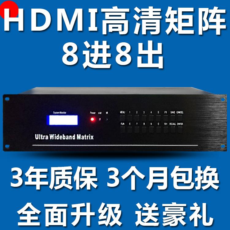 Hd hdmi квадрат передний главная эвм инжиниринг декодирование переключение устройство цифровой монитор конференция 8 продвижение 8 из звук видео служба устройство