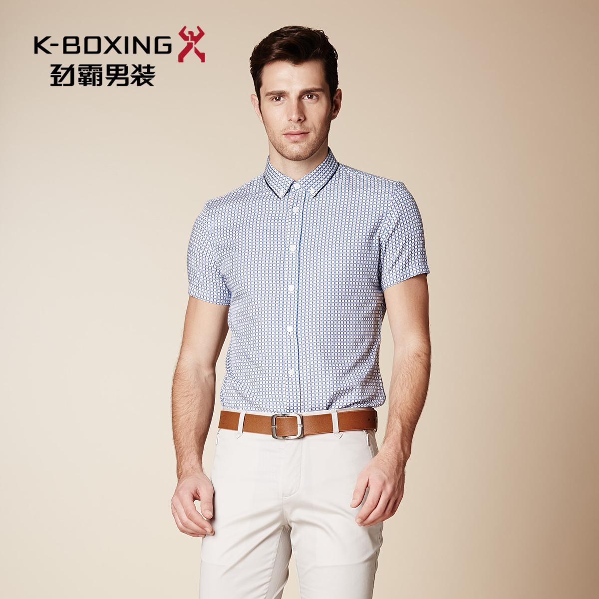 劲霸男装夏季新款格子衬衫商务休闲青年短袖蓝色衬衫男士半袖寸衫
